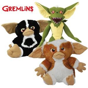 gremlins-doll-group
